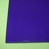 Picture of Filtri Blu UV-Power