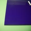 Picture of Filtri Blu Anticato